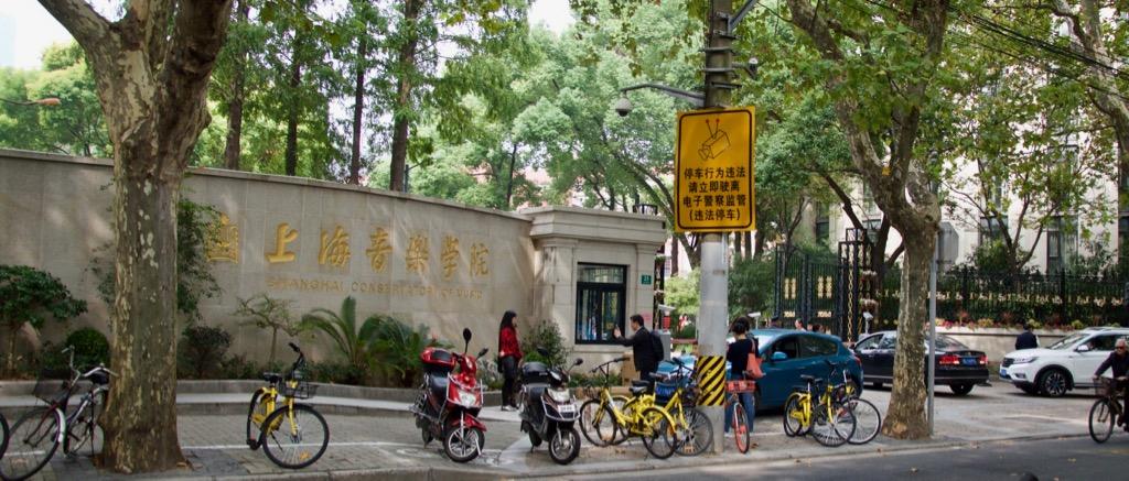 shanghaiconservatory